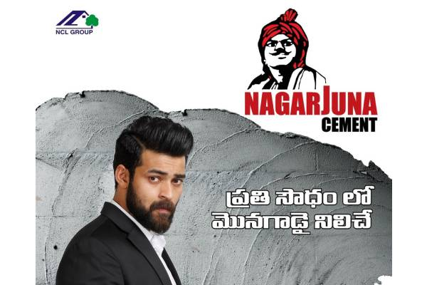 Varun tej for Nagarjuna cements