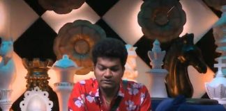 Bigg Boss called Avinash into the confession room and assigned a secret task