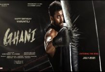 mega prince varun tej boxing drama first look and title unveiled (1)