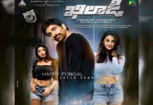 raviteja lip lock with meenakshi chowdary in khiladi movie