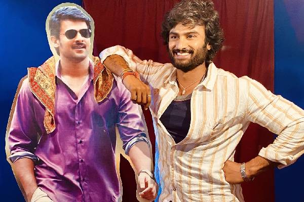 actor sudheer babu photo with prabhas cut out