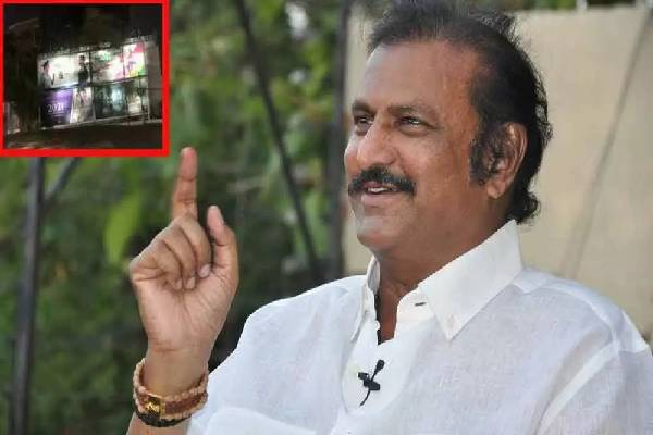 hyderabad-ghmc-fines-actor-mohan-babu-rs-1-lakh-fine-for-illegal-advertisement