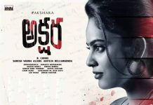 nanditha swetha akshara movie review and rating