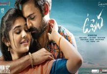vaishnav tej uppena movie review