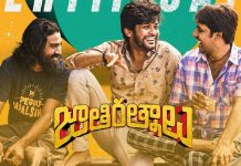 jathi ratnalu movie review rating