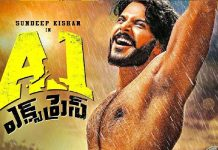 sandeep kishans a1 express movie review sandeep kishans a1 express movie review