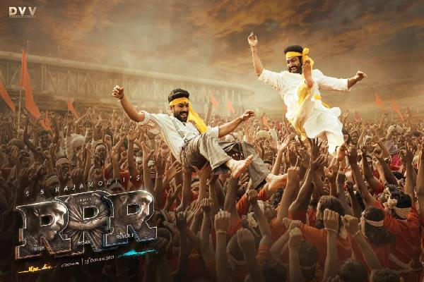 one more poster from rrr movie