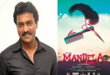 actor sunil in talks for mandela movie telugu reamke