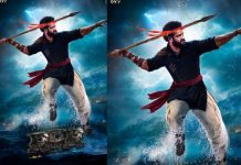 ntr poster from rrr movie